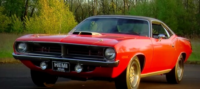 Best Classic Muscle Cars Plymouth HEMI Cuda