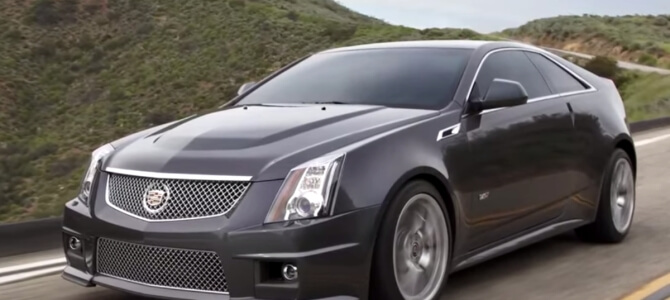 Modern Muscle Cars CTS V Coupe